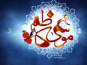 روز دوشنبه از نگاه امام کاظم (ع)