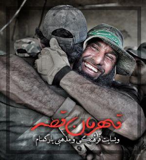 آهنگ قهرمان قصه امیرسام طباطبایی