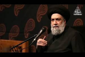کلیپ حجتالاسلام علوی تهرانی «تَشَرُّف یا تَشَبُّه؟»