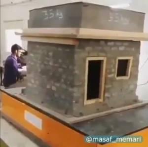 شبیهسازی یک ساختمان مصالح بنایی در هنگام زلزله
