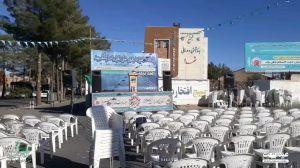 کلیپ پشت صحنه برگزاری اجتماع بزرگ عید بیعت ١٣٩٨ در شهر بیرجند