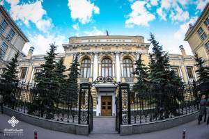 اصلاحات اقتصادی روسیه با انتشار اوراق قرضه