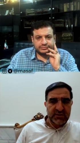 دانلود گفت وگوی زنده تصویری استاد رائفی پور و دکتر امیرآبادی فراهانی(عضو هیئت رئیسه مجلس)