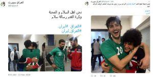 بازتاب حرکت صمیمانه «آزمون» با «صفا هادی» در رسانههای عراق