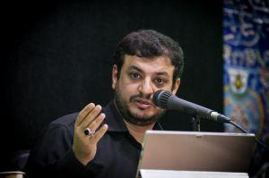 دانلود سخنرانی استاد رائفی پور درباره اربعین