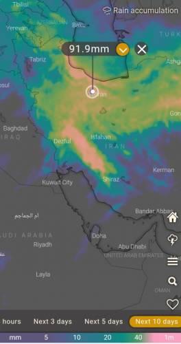 تصاویر ماهوارهای از ورود سامانه بارشی قدرتمندی به کشور تا ده روز آینده حکایت دارد که میتواند درصورت برنامهریزی مسئولین و کشاورزان بخصوص به افزایش تولید غذا به خصوص در اراضی دیم کشور کمک بسیار خوبی کند.