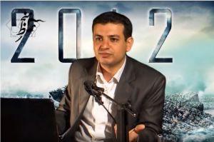 دانلود سخنرانی استاد رائفی پور « نقد فیلم 2012 »