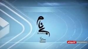 گزارش  اخبار 20:30 از انتشار آلبوم جدید محسن چاوشی بی نام