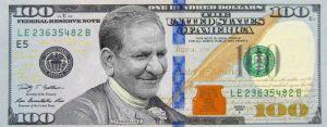 تامین کسری بودجه ارز 4200 با چاپ پول از پایه پولی