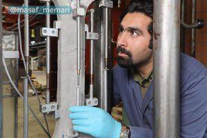 ساخت بتن الیافی سازگار با محیط زیست توسط محقق ایرانی