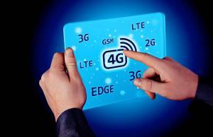 درخواست شهرداری تهران از وزارت ارتباطات برای افزایش پهنای باند