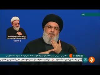 نصیحت دبیرکل حزبالله لبنان به امارات و عربستان