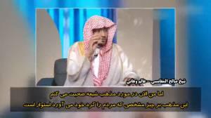 اعترافات یک عالم وهابی