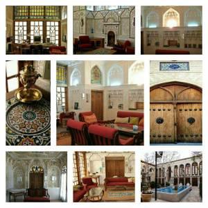 خانه حکیم شیخ بهایی