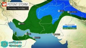 هشدار فوری برای بارش برف و سرمای شدید