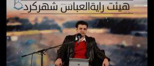 دانلود سخنرانی استاد رائفی پور با موضوع جوان انقلابی و ظهور در شهرکزد