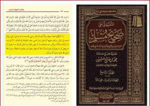 توهین زشت بن عثیمین وهابی به حضرت زهراء (سلام الله علیها)!