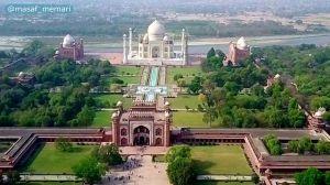 باغ اسلامی