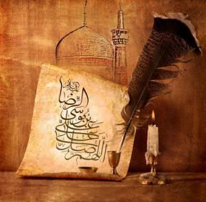 علت نامگذاری امام رضا (ع)