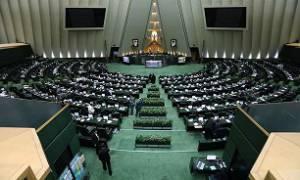 بررسی مجدد طرح تشکیل وزارت بازرگانی در صحن مجلس