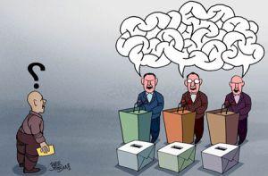 انتخابات نزدیکه ، مواظب مغازه های زرگری خود باشید