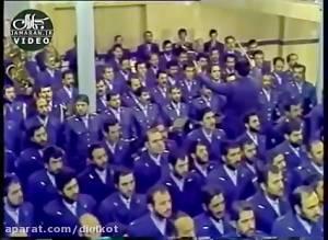 فیلم تازه منتشر شده سرود گروه موسیقی نیروی هوایی در محضر امام خمینی (ره)