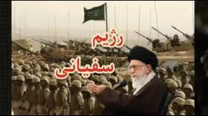 رهبر انقلاب در دیدار اخیرشان با دانش آموختگان دانشگاه امام حسین در دو جا از لفظ سفیانی و رژیم سفیانی استفاده کردند.